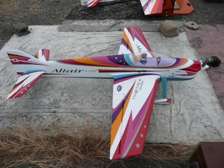 Altair110